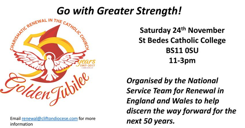Go with Greater Strength! @ St Bedes Catholic College BS11 0SU | England | United Kingdom
