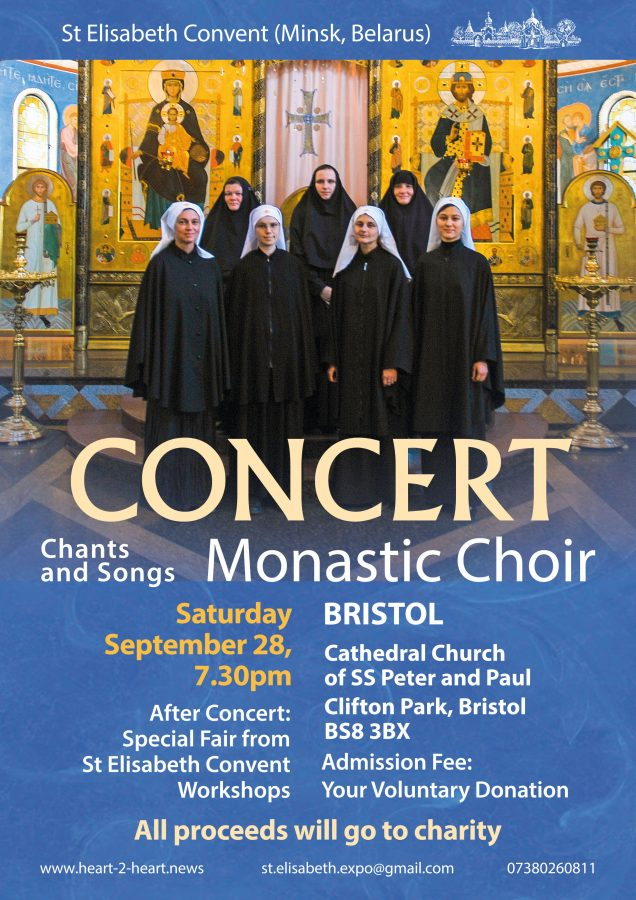 Concert by Monastic Choir @ Clifton Cathedral Clifton Park, Bristol BS8 3BX, UK
